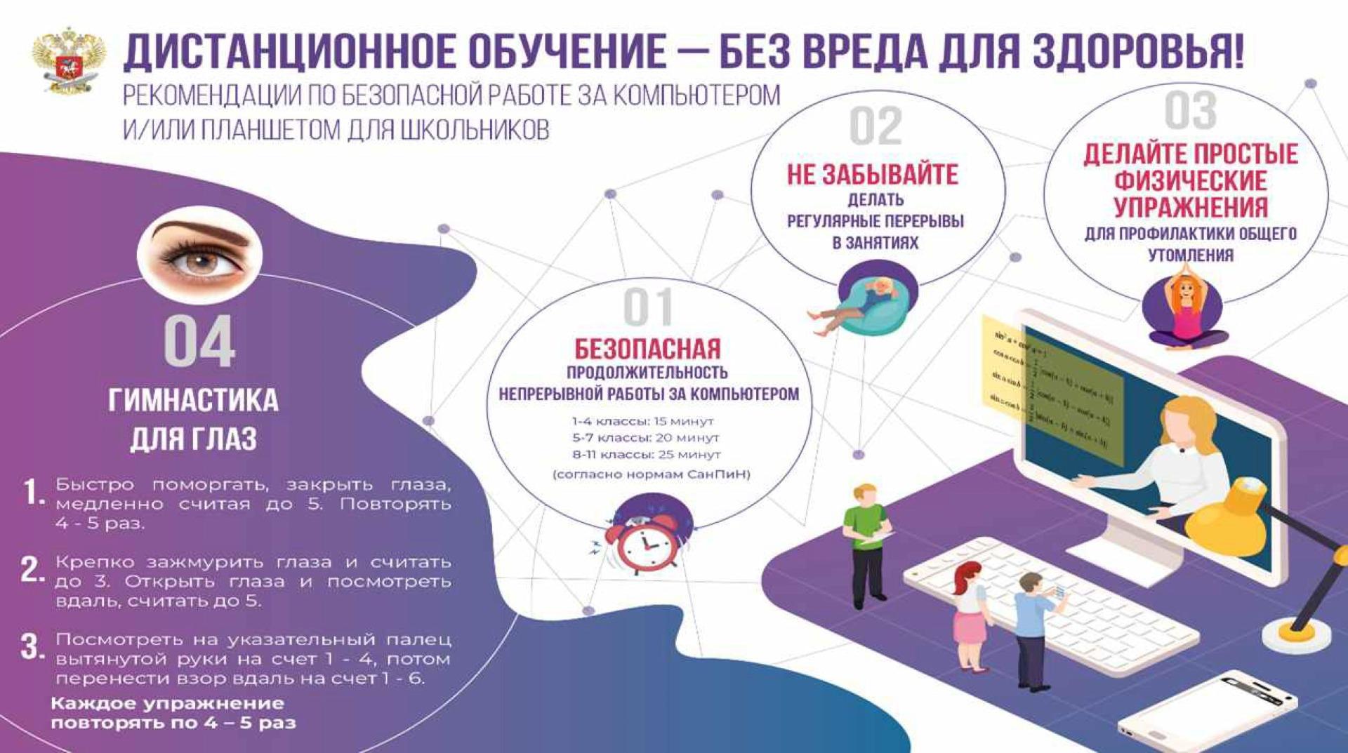 http://i.mvsosh4.ru/u/69/7d23187a7c11ea8aa3eeb7ac1c59b2/-/2.jpg